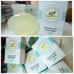สบู่ Seweed Anti Acne Soap สบู่รักษาสิว ช่วยลดความมันส่วนเกินบนใบหน้า