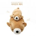Pre Order / ตุ๊กตาหมี สินค้านำเข้าจากเกาหลีแท้