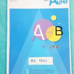 ►พี่แท็ป เอเลเวล◄ MA 9301 คณิตศาสตร์ ม.ปลาย เล่ม 1 เซต มีเทคนิค ข้อควรรู้ ข้อสังเกตการทำโจทย์มากมาย ในหนังสือมีรวบรวมข้อสอบตะลุยโจทย์การแข่งขันจากสนามสอบดังๆหลายแห่งเช่น เพชรยอดมงกุฎ ข้อสอบโอลิมปิก ข้อสอบทุนหลวง ข้อสอบแอดมิชชั่น ข้อสอบสมาคมคณิตศาสตร์ เอ็น