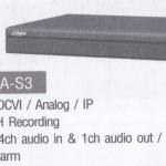 HCVR 4216A-S3