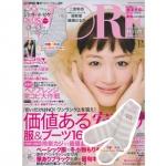 พร้อมส่ง / ถุงเท้าสีชมพู Premium นิตยสารญี่ปุ่น