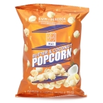 Pre Order / [Pikokeu] f (x) and coconut butter popcorn 120g