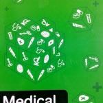 หนังสือ Ondemand ความถนัดแพทย์ Medical Aptitude ปี 2556 พร้อมไฟล์เฉลย