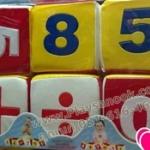 EVO-09 ลูกเต๋าตัวเลขพร้อมเครื่องหมายคณิตศาสตร์