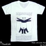 P022 Vitruvian Panda