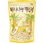 Pre Order / banana cashew nuts 190g