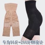 กางเกงในเก็บพุง สีดำ/สีเนื้อ ขาสั้น เอวสูง (XL,2XL,3XL)