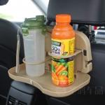 ถาดวางอาหารในรถยนต์ ที่วางแก้วน้ำในรถ ถาดวางอาหารพับเก็บได้ในรถยนต์