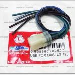 ปลั๊กต่อกล่อง DASH, LS125