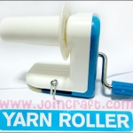 เครื่องปั่นไหมพรม (Yarn Roller)