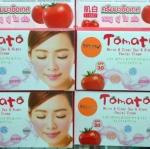ครีมมะเขือเทศ ชมพู ฟู ใสเด้ง Tomato White & Clear Day & Night Facial Cream