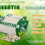 ผลิตภัณฑ์เสริมอาหาร Greentina กรีนติน่า บรรจุ 10แคปซูล