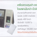 WSF015
