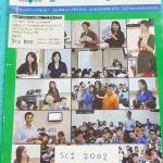 ►อ.อ๊อบ◄ SCI 2002 ศูนย์ความรู้ครูอ๊อบ วิทยาศาสตร์พื้นฐาน ป.3 ช่วงที่ 2 จดครบเกือบทั้งเล่ม ลายมือเด็กพอใช้ได้ จดเป็นระเบียบ