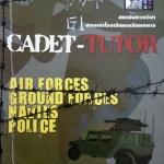 หนังสือกวดวิชา Cadet-Tutor คอร์สปิดเทอมมีนาคม 2556