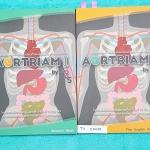 ►หนังสือรุ่นพี่เตรียมอุดม◄ TU 200M Aortriam เล่ม 1+2 ครบเซ็ท หนังสือรวบรวมโจทย์สำหรับเตรียมตัวสอบเข้าชั้น ม.ปลาย โดยนักเรียนโรงเรียนเตรียมอุดม มีครบ 5 วิชาหลัก วิทย์ คณิต ไทย อังกฤษ สังคม มีเฉลยละเอียดครบทุกข้อ ครบทุกวิชา หนังสือมีขนาดหนาใหญ๋มาก