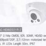 HAC-HDW2221R-Z