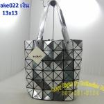 กระเป๋า Issey Miyake ขนาด 13x13 นิ้ว สีเงิน