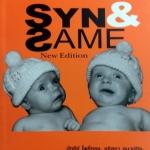 ครูพี่แนน Syn'n Same ( Revised Version) พร้อมแบบฝึกหัดและเฉลย