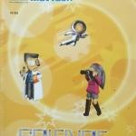 หนังสือกวดวิชา The Brain วิชา เคมี ม.5 เรื่องกรด-เบส-เกลือ II