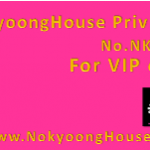 NokyoongHouse Privilege Card