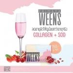 WEENS by Primaya วีนส์ คอลลาเจน เอสโอดี+ Primaya weens collagen SOD+ ลดอายุผิวให้น้อยกว่าอายุจริง ไม่ต้องเจ็บตัวทำศัลยกรรม