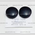 ยางปิดหัวโช๊ค KR150 (2ตัว/ชุด)