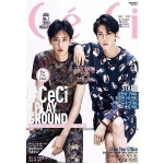 Pre Order / นิตยสารเกาหลี ceci เดือน สิงหาคม มี เซฮุน กับ ชานยอล