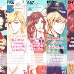[Bookmark] Darling