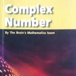 หนังสือกวดวิชา The Brain วิชาคณิตศาสตร์ เรื่องจำนวนเชิงซ้อน