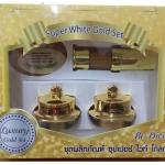 Super White Gold Set ซุปเปอร์ ไวท์ โกล์ด เซท (สมาชิกVIP ราคา 350 .-)