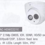 HAC-HDW2221E