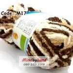 ไหมขนแกะสัมผัสนุ่ม รหัสสี M17 สีขาว-น้ำตาล-น้ำตาลอ่อน