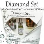 ชุดผลิตภัณฑ์บำรุงผิวหน้า ครีมชุดหน้าใส ไดมอนเซ็ท Diamond Set Resme Skincare