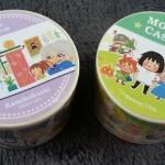 Ghibli : Masking tape