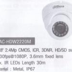 HAC-HDW2220M