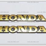 โลโก้ HONDA สีทอง 16cm.x2.5cm. (2ชิ้น/ชุด)
