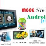 """8"""" (WIFI) AIGO 8GB รุ่น M80E (Black)"""