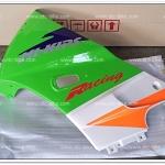 หน้ากาก ซ้าย KR-R SSR สีเขียวตอง แท้ศูนย์