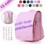 กระเป๋านักเรียนญี่ปุ่น BLRS01