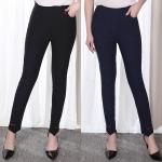 กางเกงขายาวทรงสลิม สีดำ/สีน้ำเงิน (XL,2XL,3XL,4XL,5XL)