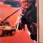 หนังสือกวดวิชา Cadet-Tutor ห้อง Gifted