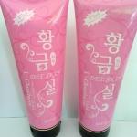 โลชั่น ดีสกิน Dee Skin L-Glutathione หลอดชมพู SPF50 ++