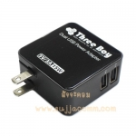 "Adapter Dual USB Charger (15W) ""ThreeBoy"""