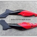 ฝาข้าง LS125-R สีดำ/แดง