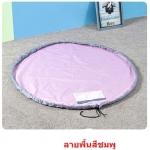 ผ้ารองปูเล่น- ถุงเก็บของเล่น 2IN1 ลายพื้นสีชมพู