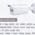 HAC-HFW2220B