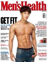 Pre Order / (Book) Men`s Health : March (2015) (Lee Gi Kwang(BEAST))