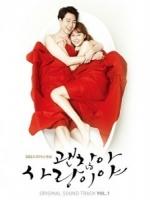 Pre Order / Drama O.S.T - It's Okay, That's Love OST Vol.1