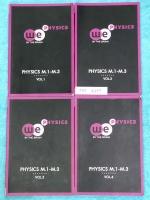 ►วีเบรน◄ PHY 213T หนังสือเรียนพิเศษ Set ฟิสิกส์ ม.1-3 เล่ม 1-4 มีสรุปทุกสูตรในเนื้อหาวิชาวิทยาศาสตร์ ฟิสิกส์ระดับชั้น ม.ต้น ครอบคลุมเนื้อหาตั้งแต่ชั้น ม.1-ม.3 ทั้งเซ็ทมีจดละเอียดด้วยดินสอและปากกาสี จดครบเกือบทั้งเล่ม จดละเอียดมาก แบบฝึกหัดมีเฉลยอย่างละเอี